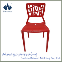 great quality plastic chair/chairs for auditorium/cheap clear chair
