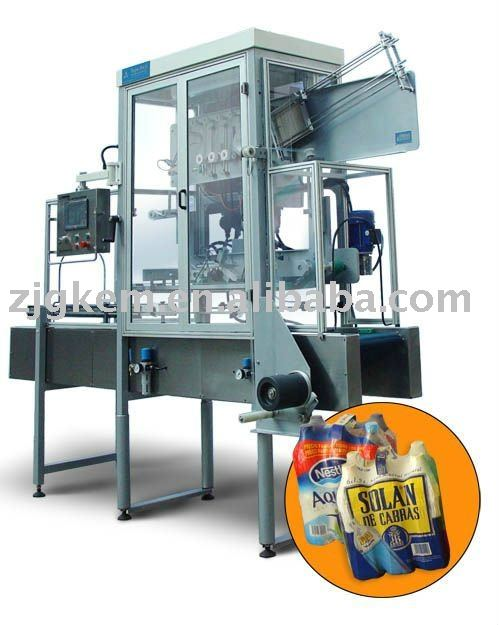 fully automatic straps paste machine (handle belt)