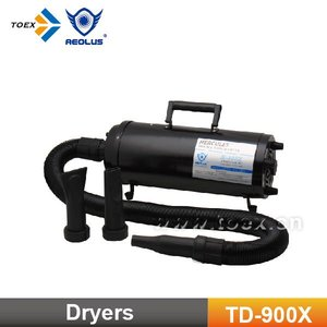 Incredible blow force and 95m/s wind speed Double motor grooming dryer for dog TD-900X