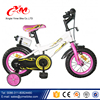 2017 Best selling kids push bike for 3 5 years old child/multifunction lightweight kids bike with CE approved and bottle
