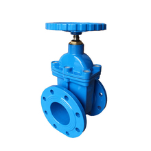 JR Good Quality Flanged Slide Gate Valve With Prices
