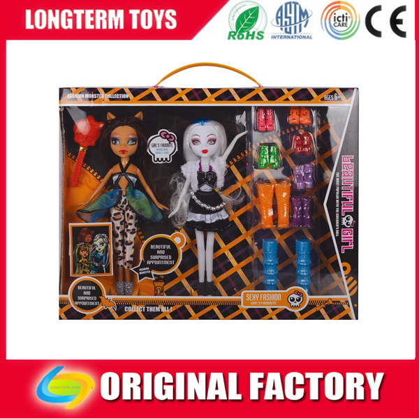 9.5 Inch High Quality Monster Doll High