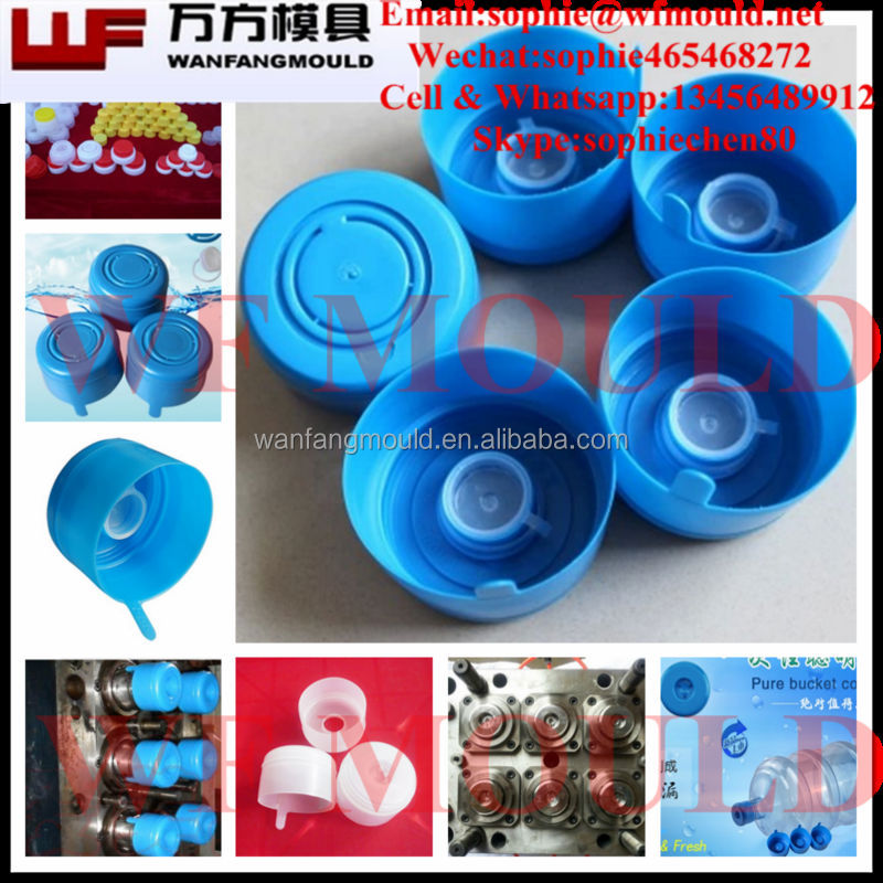 2017 hot new product 5 gallon mineral water bottle cap mould alibaba 5 gallon beverage caps injection mold