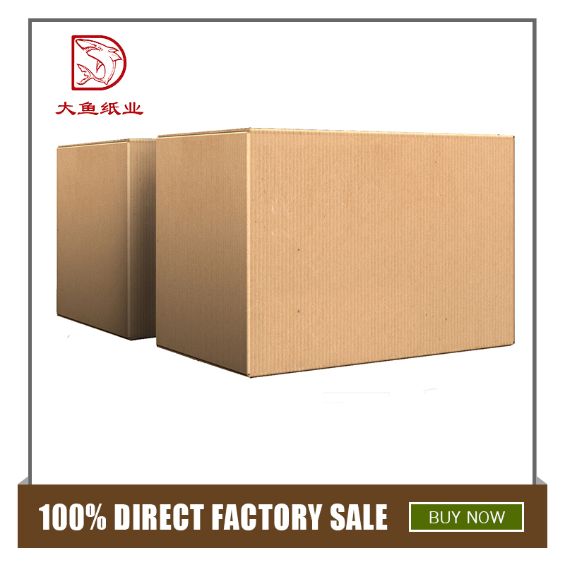 Wholesale new recyclable factory package cardboard carton box