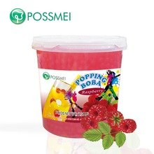 Hot Selling Taiwan Bubble Tea Raspberry Popping Boba