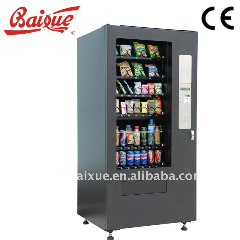 HOT SALE Commercial Snack bottle can refrigerated seller, Vending machine for sale VCM-5000, CE certified,ETL,UL,RoHS standard
