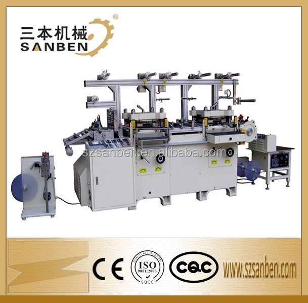 (SBM-320) 2-seater Integrate automatic roll label die cutting machine with hot stamping and laminating