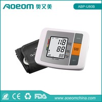 Best FDA Approval Automatic Upper Arm Type Blood Pressure Machine BP Monitor