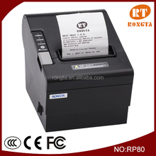 80mm Thermal Receipt POS Printer with Android/IOS SDK