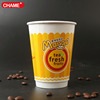 Double Wall Factory Coffee Cups From China/10oz Disposable Coffee Cups