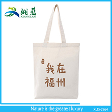 natural organic cotton tote bags wholesale, cotton shoulder bags, white shopper bags tote