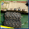 Floating Inflatable Pneumatic Fender Natural Rubber Marine Fenders for protecting ships and docks with competitive price