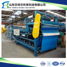 304 SUS Sludge Dewatering Machine, widely used in minicipal waste water treatment system