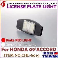 Mini LED CAR License Plate LIGHT RED Brake Warning For HONDAA ACCORD