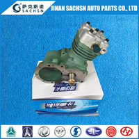 Weichai engine spare parts,for WD615,WP10,WD618 engine, 612600130177,air compressor