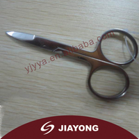 9cm personal care scissors MJ-047