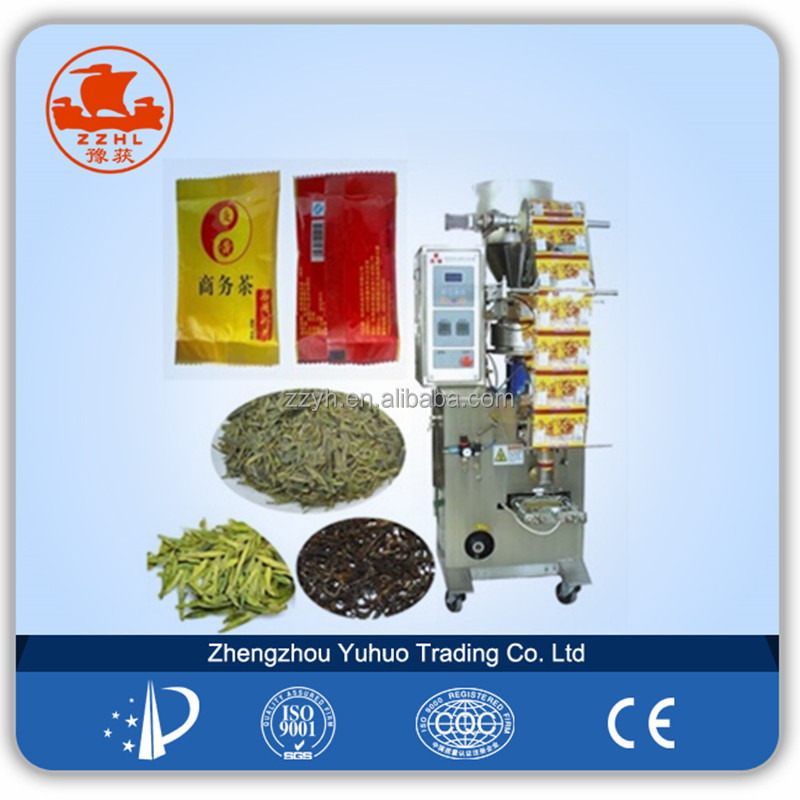 Colorful Print Auto Machine Packing Plastic Empty Tea Bag/0086-15514501051