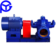 Guoyuan DK400-22/DK400-22A/DK400-22B type two stage single suction centrifugal pumps