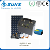 Factory promotion price excellent quality 12V/220V 300W solar system in home