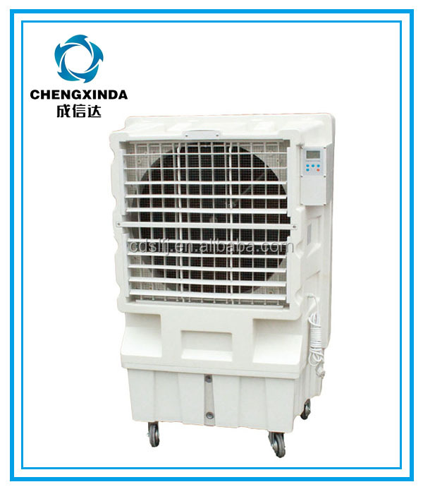popular shape reasonable price cooling fast desert air cooler with CE