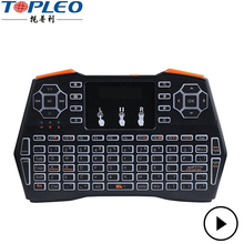 2017 new mini keyboard i8 plus keyboard mouse fashion appearance with touch pad for android tv box