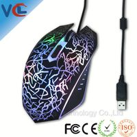 VMO-119 Professional 2400 dpi desktop wired gaming mouse