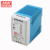 Din Rail 24v 4a power supply UL CUL TUV CE MDR-100-24