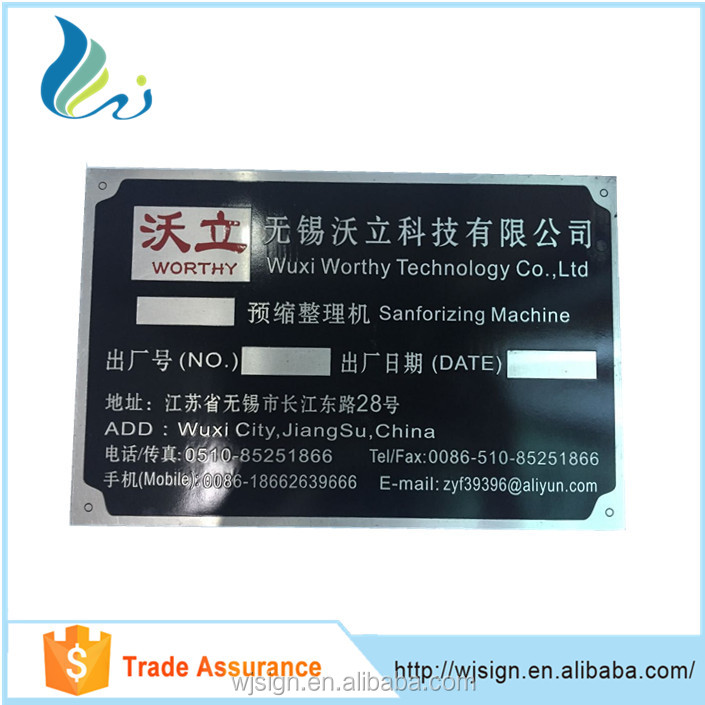 High Quality Cheap Logo Embossed Etched Custom Aluminium Nameplate Printing
