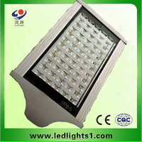 RoHS ISO9001 cetificated led street light