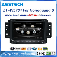 car multimedia for Wuling Hongguang S gps/ Dvd player/radio/RDS/3G