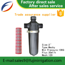 time-saving Pakistan best price water filter made in China