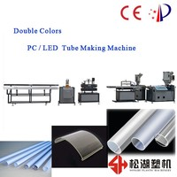SINGLE SCREW PC LAMP SHADE PROFILE MAKING MACHINE