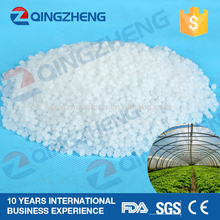 Lowest Price polypropylene pellet Manufacturer