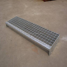 stairs bar grating