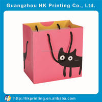 small custom machine price paper cute bag for clothing