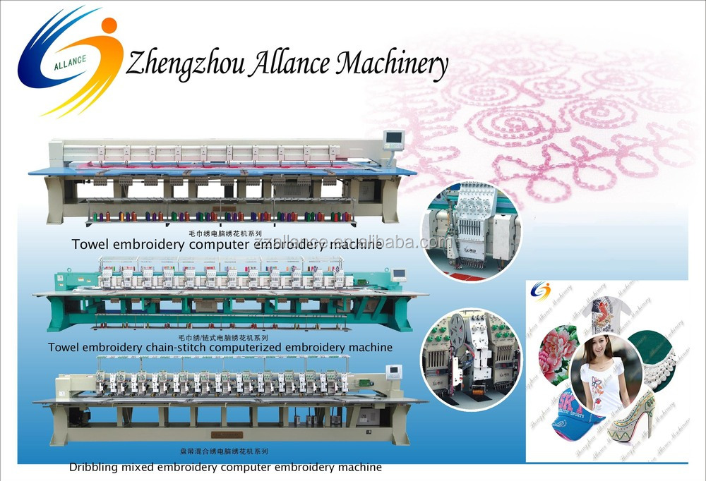 feiya embroidery machine price