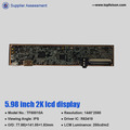 1440*2560 TFT LCD 6 inch TFT LCD Module with HDMI interface