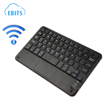 2017 hot sell product PU Leather Case tablet custom Keyboard