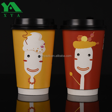 20oz custom printing white disposable double wall coffee paper cups