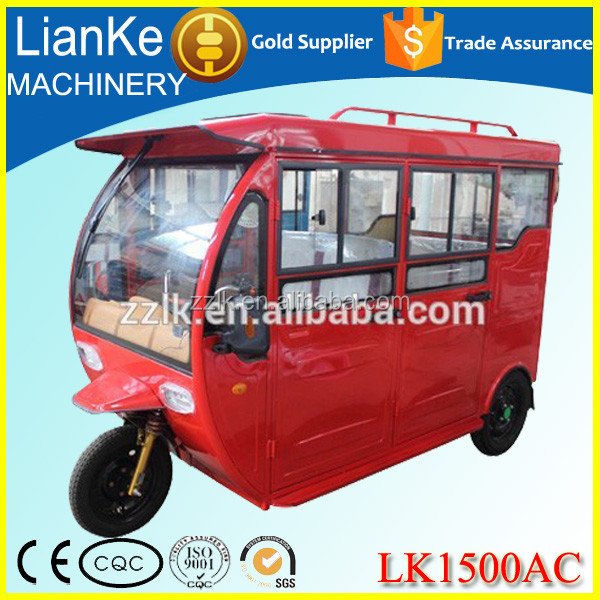 electric passenger auto rickshaw/fashion electric tuk tuk for adults/ most popular electric car for passenger