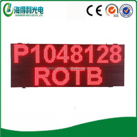 Foshan hot sale high quality outdoor red wireless message led moving display factory