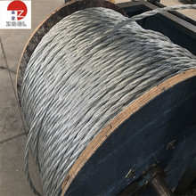 3x7 Flexible Galvanised Steel Wire Rope For Roadside Barriers