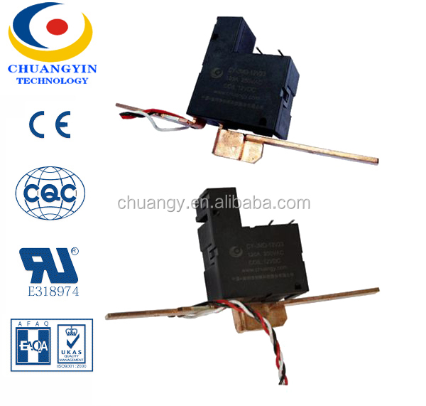 100A 250VAC Magnetic Latching Relay For Energy Meter