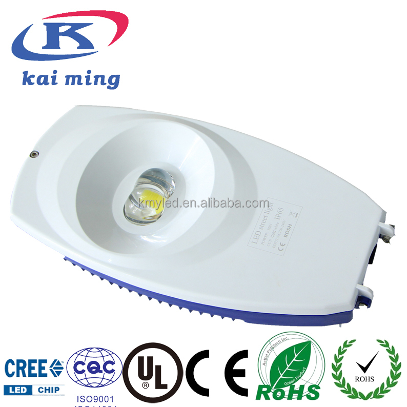 Outdoor IP65 COB LED Street Light 70W Luminous Efficiency: 100 lm/w 3 Years warranty