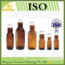 hot sell amber medical moulded injection glass vial