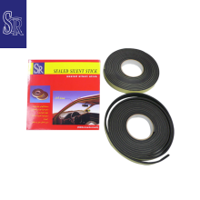 2cm*5m Brown Taiwan Strong Adhesive Sealed silent tape for car double faced tape