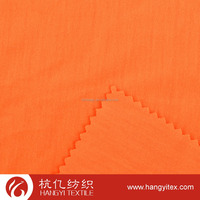 100% polyester knitted single jersey fabric for T shirt