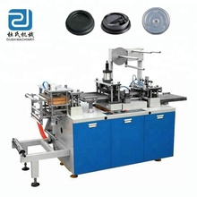 Automatic Plastic Cup Lid Making / Thermoforming Machine , Paper Cup Cover Forming Machine