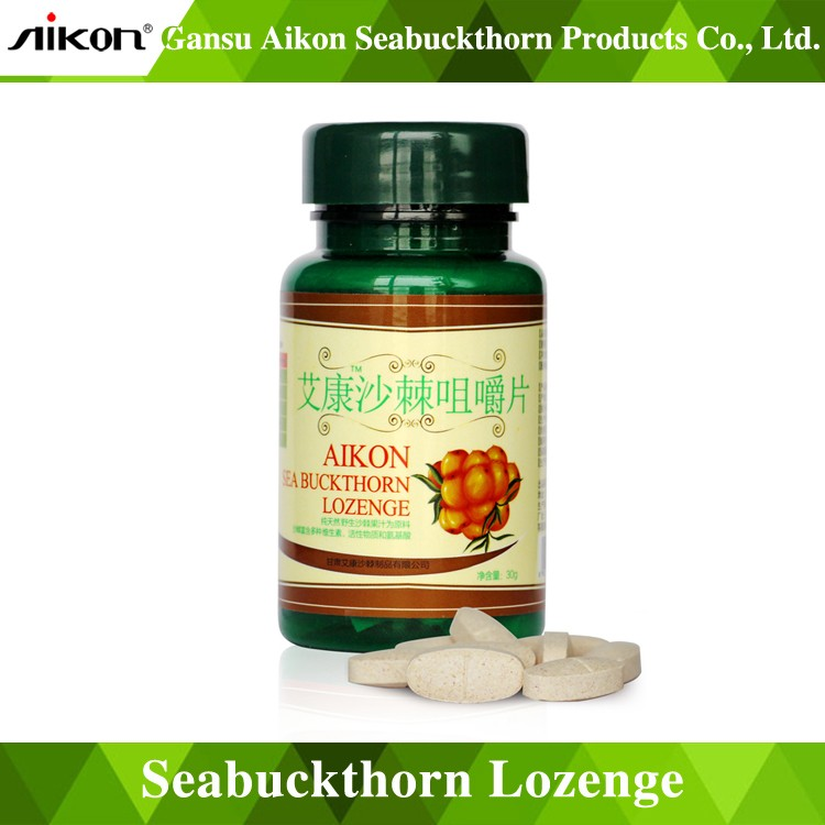 factory direct supply Seabuckthorn Lozenge