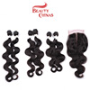 Pinshair Wholesale 6 Bundles Body Wave And 4*4 Closure Hair Extensions, Brazilian Cheap Hair weaving Virgin Remy Hair Extensions